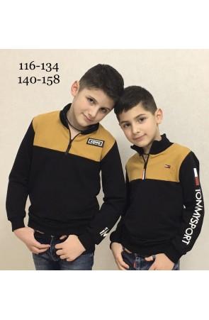 Гольф для мальчиков модель 1115 цвет желто-чёрный