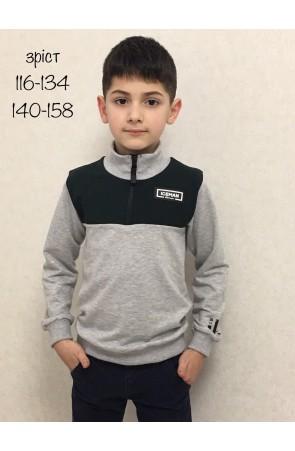 Гольф для мальчиков модель 1115/2 цвет зелёно-серый