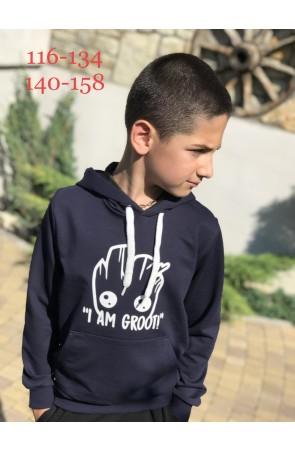 Худи для мальчиков модель 1124/1 цвет темно-синий