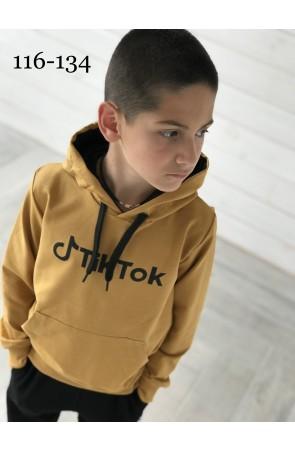Худи для мальчиков модель 1121 цвет жёлтый