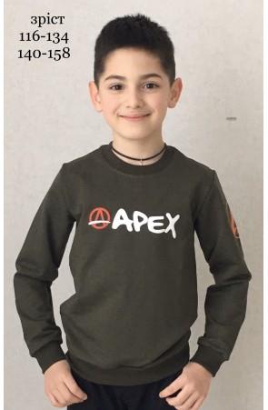 Свитшот для мальчиков модель 1117/2 цвет хаки